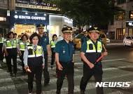 박화진 경북경찰청장, 포항 남부 치안현장 방문