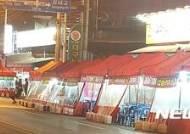 칠성시장 夜시장, 재탕·짜깁기 사업계획서 제출 논란