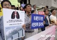 '미세먼지 주범 석탄화력 결사반대!'