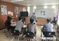 강원외국어교육원 속초 경찰 영어 교육 지원
