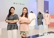 K쇼핑, 패션기업 한섬 브랜드 '모덴' 론칭