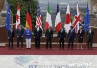 """""""이번 G7 정상회의는 매우 힘들 것""""…미국의 독불장군 때문?"""