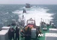 [종합]소말리아 해역 피랍 추정 선박 통신 재개…선원 안전