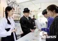 구한말 동화약방 재현한 부스 방문한 관람객들