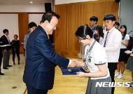 김천시인재양성재단, 우수 학생 191명에게 장학금 전달