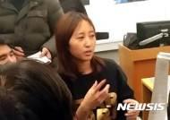 """법무부 """"정유라, 31일 오후 3시 인천공항 송환"""""""