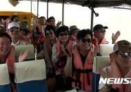 중년 남성들 '패키지 여행' 바람…캐리어·액션캠 등 관련용품 구매도 늘어