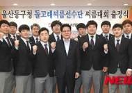 돌고래씨름단 올해 선수 재계약 비용 재편성…해체 위기서 '회생'