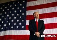 美 하원 공화당, 중간선거 유세서 '트럼프 딜레마' 골치