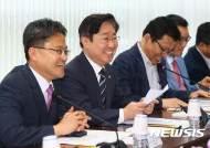 """국정기획위 """"인사처, 공공일자리 81만개 창출 최대한 지원해달라"""""""
