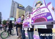 [경유 논란]경유세 인상되나…정유업계 '긴장'