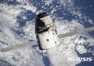 스페이스X, 화물 우주선 드래곤 재사용 최초 시도