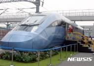 코레일 신형 고속열차 실물 모형 순천서 공개