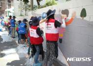 [소식]희망브리지, 교통안전 벽화봉사활동