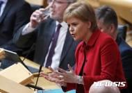 """스터전 """"스코틀랜드 2025년 영국서 독립"""""""