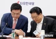 박맹우, 자유한국당 사무총장직 사퇴