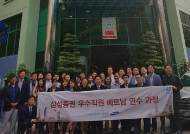 삼성증권, 국내투자자 베트남·중국·대만 주식중개 점유율 66% 달성