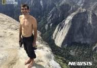 美 등반가, 요세미티 엘캐피탄 암봉 사상 첫 '프리 솔로' 성공