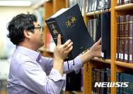 """[6·10항쟁 30주년]⑦국민 손으로 쟁취한 87년 헌법···""""이젠 손질할 때"""""""