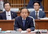 [종합]김이수 청문회 시작부터 파행...野, 초반부터 총공세