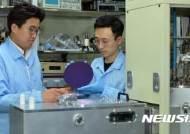 KRISS, 차세대 신소재로 방수 기능성 소재 개발