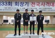 경주 동국대, 회장기 전국사격대회 은메달 수상