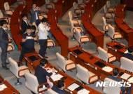 의원 화보 촬영장된 국회 예결위 전체회의