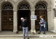 영국 조기총선 출구조사로 브렉시트 안갯속··· 2번째 국민투표 가능성