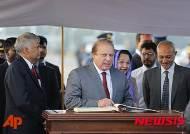 '조세회피 혐의' 파키스탄 총리, 합수본 출석 조사…현직 총리 최초