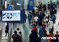 [테러 공포, 지구촌 강타⑤]올 여름 해외여행 안전할까?