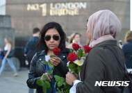 """英무슬림들, 런던브리지서 빨간 장미 배포···""""사랑과 연대 의미"""""""
