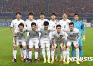 [WC최종예선]한국, 카타르 원정경기서 흰색 유니폼 착용
