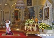 """유엔 """"태국, 왕실모독 관련 법안 국제법 맞춰 개정해야"""""""