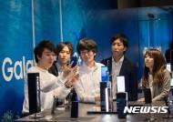 갤럭시S8 시리즈, 美 컨슈머리포트 1~2위 싹쓸이