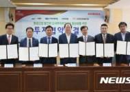 사천시, 항공부품업체와 290억원 투자유치 협약