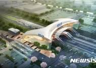 대구시-철도시설공단, 서대구고속철도역 랜드마크 조성 협업