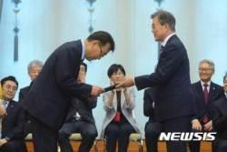 문 대통령, '김용수 미래창조과학부 2차관 임명장 수여'