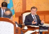 문재인 대통령, 자이틀리 인도 재무부장관 접견