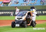 르노삼성, 초소형 전기차 '트위지' 부산 사직구장에 기증···인도 시작