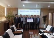 한국마사회 창원센터, 중장년층 취업과정 수료생 총 540만원 훈련장려금 지원