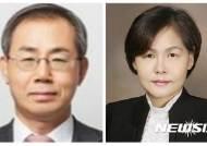 '文정부 첫 대법관 제청' 조재연·박정화···非서울대·여성
