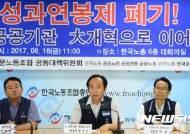 박근혜표 성과연봉제 폐기···보수체계 합리화 자율 추진
