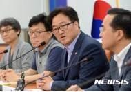 '정치를 근본적으로 바꾸는 선거법 3대 개혁안을 중심으로'