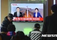 """북한, 동창리 미사일 기지에 새 시설 공사···""""ICBM 발사대 가능성도"""""""