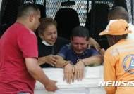 콜롬비아 보고타 쇼핑몰서 폭탄테러로 12명 사상