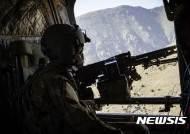아프가니스탄 미군 헬기의 순찰대원