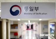 """통일부 """"북핵문제, 南 당사자""""…北 주장에 반박"""