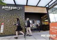 [종합]아마존, '노체크아웃' + '자체브랜드'로 월마트 꺾는다