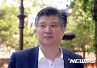 """이상돈 """"조대엽 2대주주 회사, 불법여론조사 소송 중"""""""