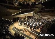 '노부부의 사랑이야기'···노년을 위한 경기필의 시니어 콘서트